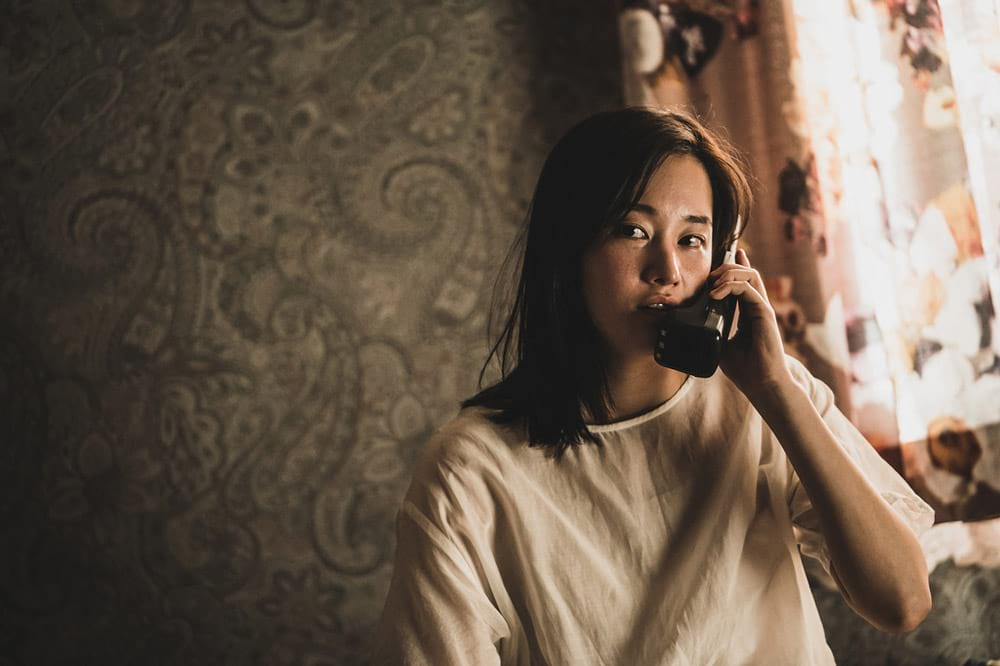 The call - Young-sook